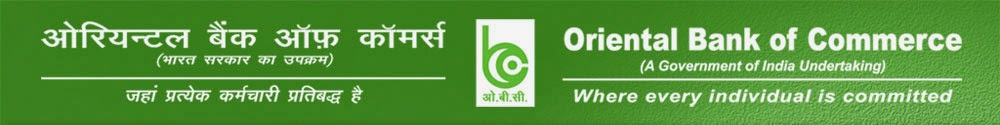 ccso jobs in obc bank