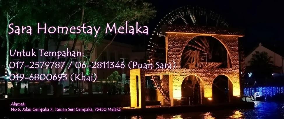 Bandar Melaka Sara Homestay