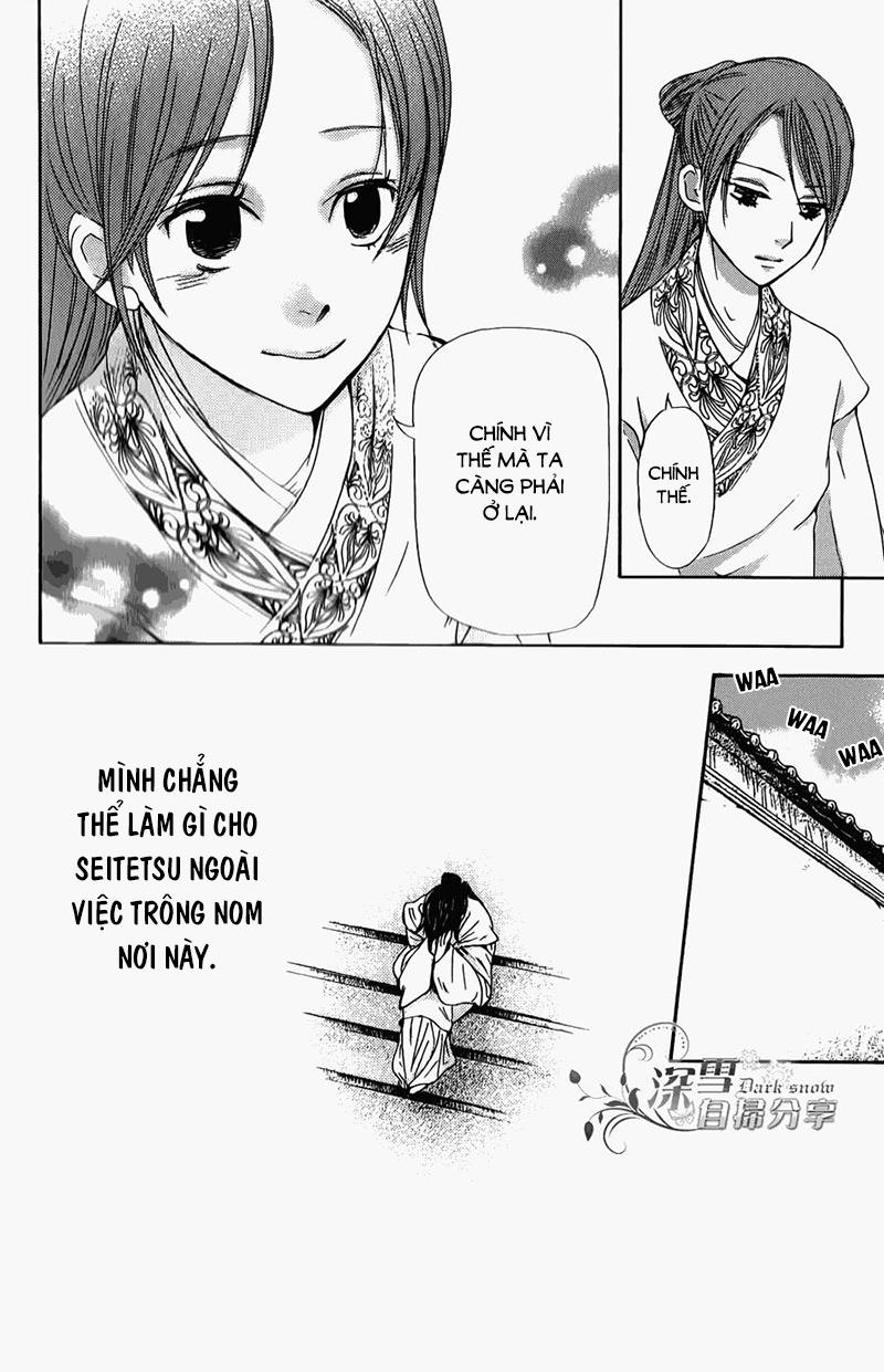Joou no Hana Chap 5.2 - Next Chap 6