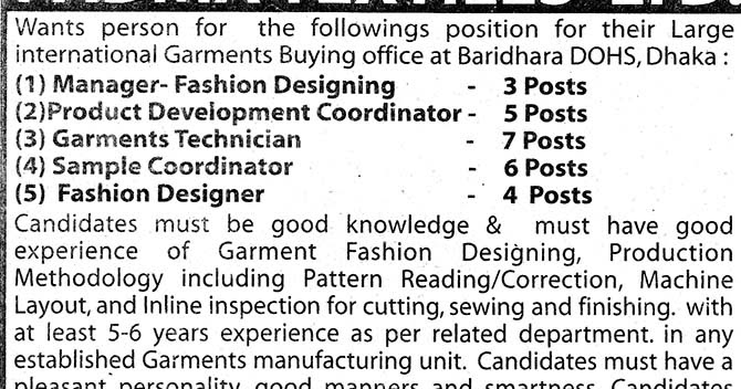 Textile Designer Jobs In Government Sector