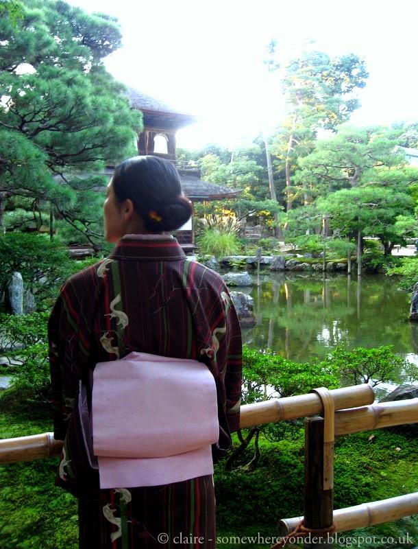 Ginkakuji - the Silver Pavilion, Kyoto