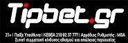 Tipbet.gr , Live Bet , TOP Αποδόσεις