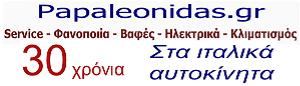Papaleonidas