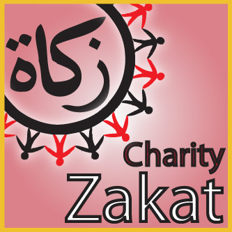 the islamic concept of charity religion essay Islamic concept of charity is not exception for that debate (scott 1987) it emphasizes on the moral values and the contribution to the neglected segment o f the society however, islamic concept of charity has never been debated in the light of the notion of moral economy.