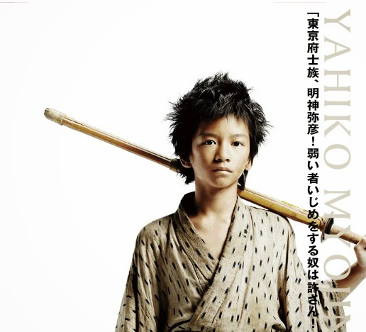 Semangat-in: Sekuel Rurouni Kenshin Movie Live Action