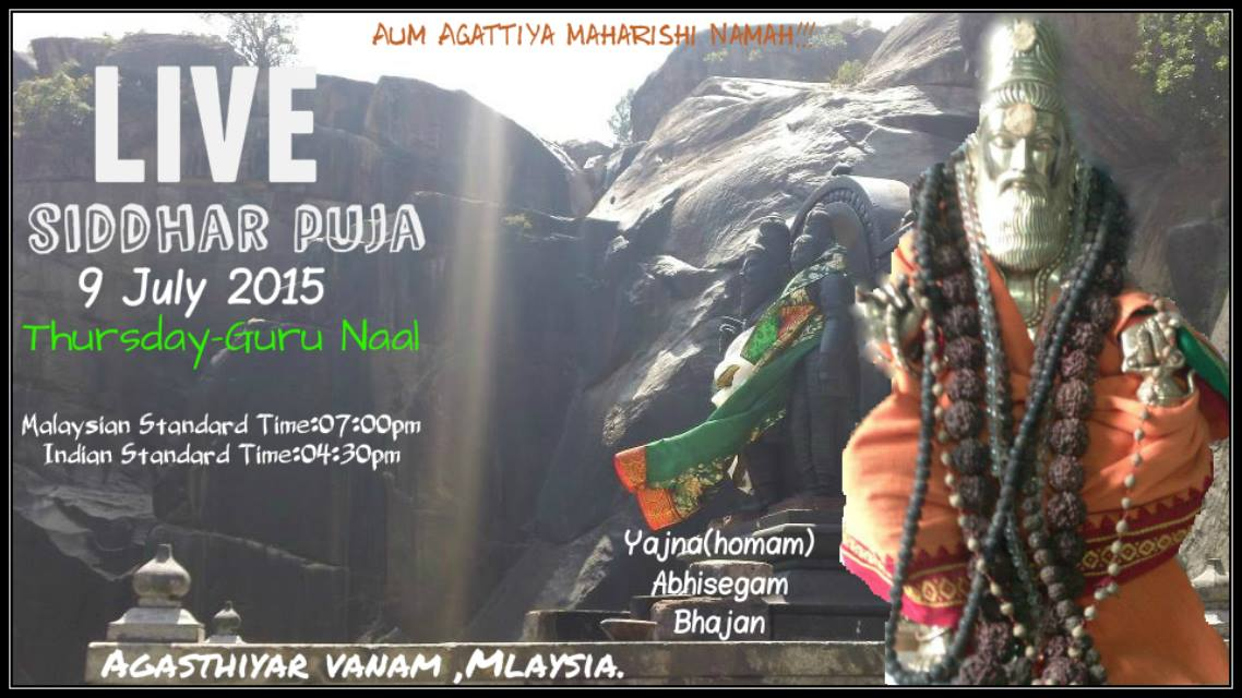 Live Streaming of Siddha Puja