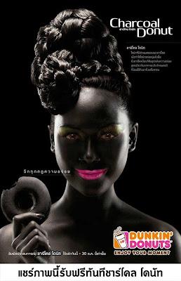 Dunkin Donuts blackface