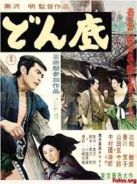 Los bajos fondos (1957)