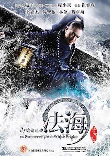 Ver online: The Sorcerer and the White Snake (白蛇傳説) 2011