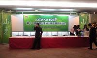 中国山東輸出商品展示商談会(マイドームおおさか)