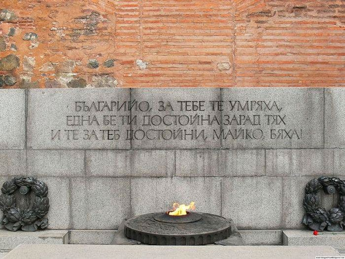 Monument to the Unknown Soldier in Sofia, Bulgaria