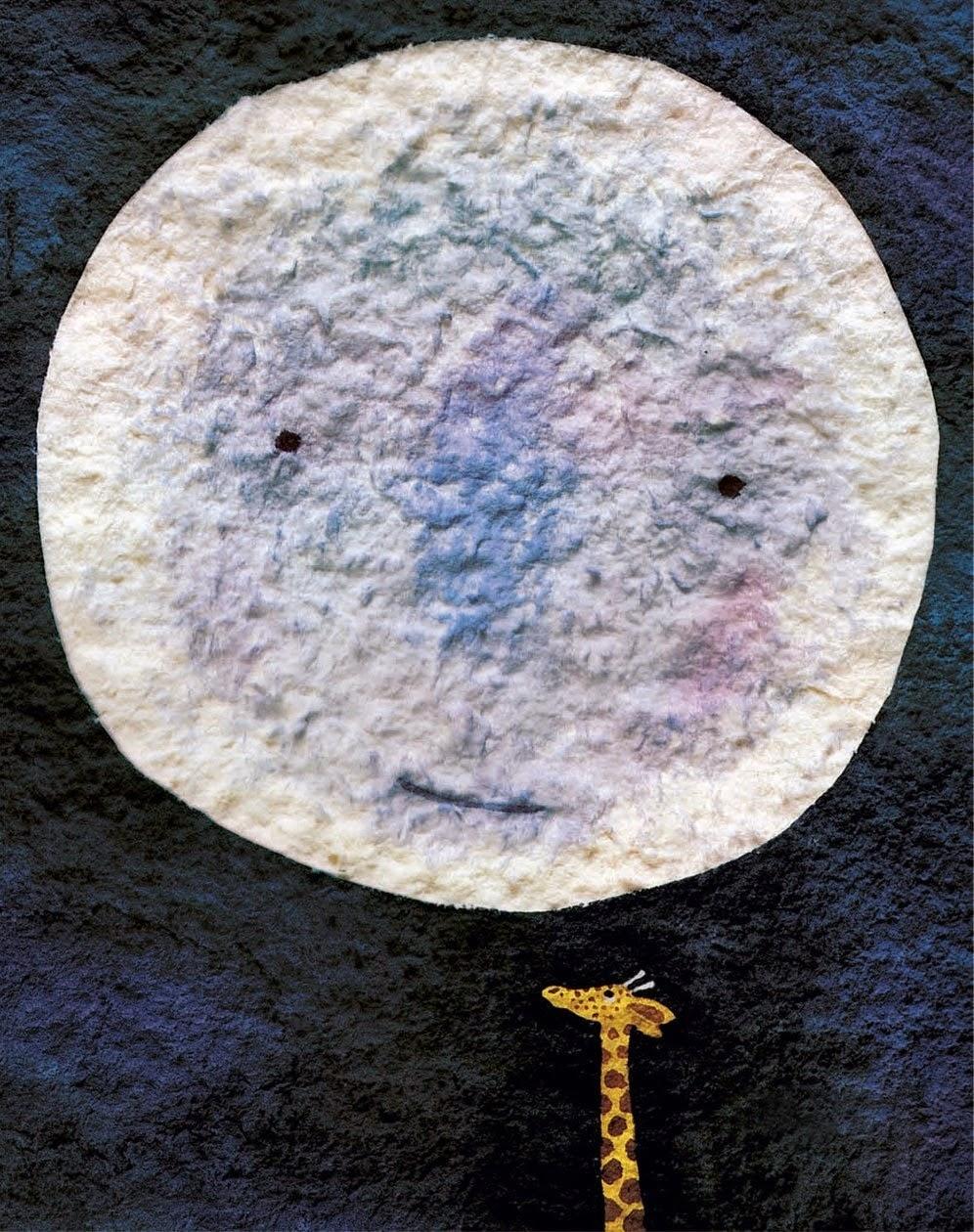 cuento infantil a que sabe la luna