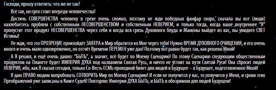 http://www.otkroveniya.info/tolk4/t4-25.01.15.html