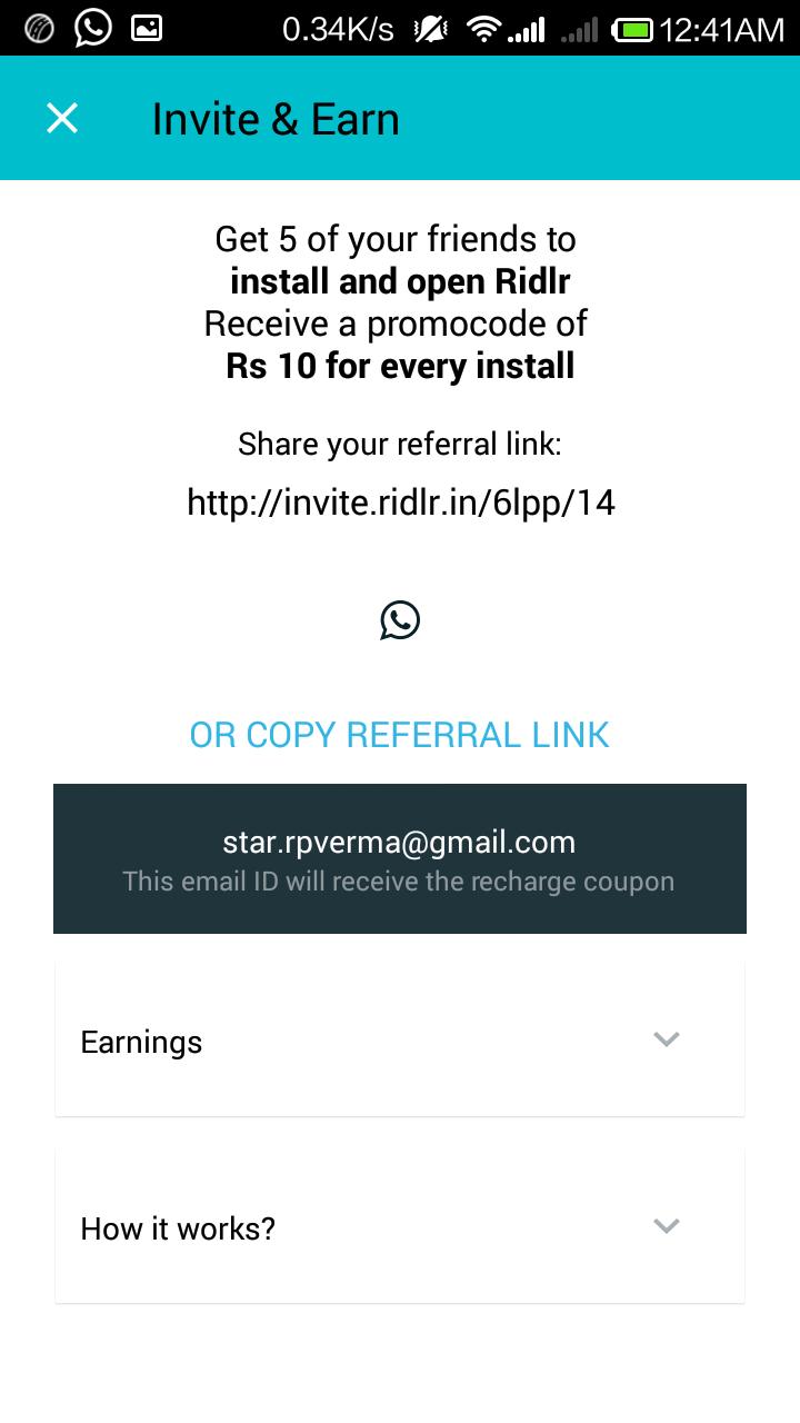 Freefund coupon of freecharge
