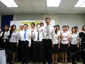 第一期组委