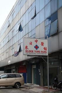 Iklan Klinik Tongfang