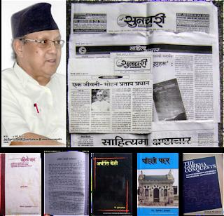 Dr. Kumar Pradhan