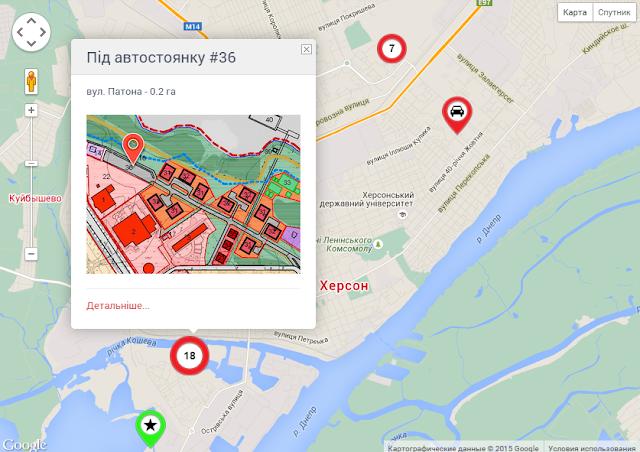 Інвестиційна мапа земельних ділянок Херсону
