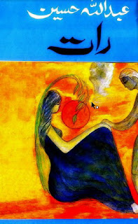 Raat Novel by Abdullah Hussain pdf