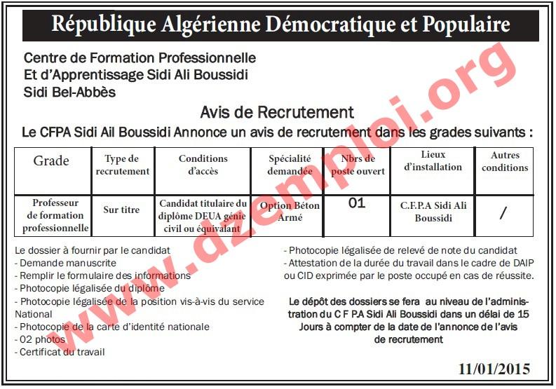 توظيف في مركز التكوين المهني والتمهين سيدي علي بوسعيدي ولاية سيدي بلعباس جانفي 2015 Sidi+Bel+Abbes+1.jpg