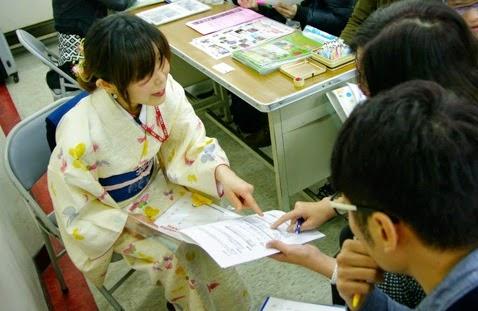 YMCA日本留學說明會