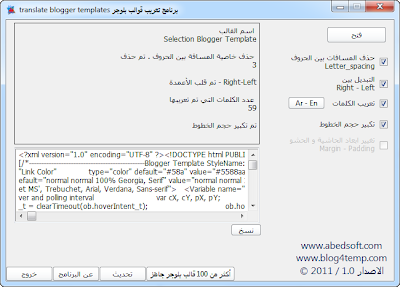 rtanslate blogger templates 004.png