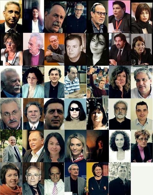 Οι υποψήφιοι ευρωβουλευτές του ΣΥΡΙΖA.