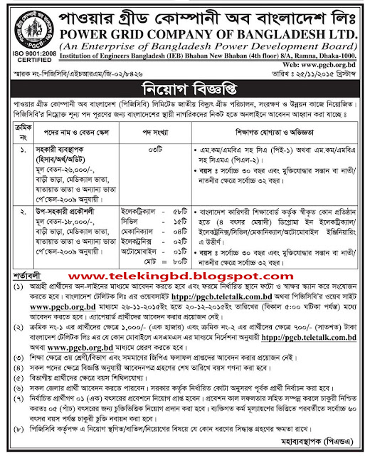Career Opportunities at Power Grid Company of Bangladesh Limited (PGCB) Sub-Assistant Engineer