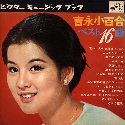 吉永小百合の画像 p1_27
