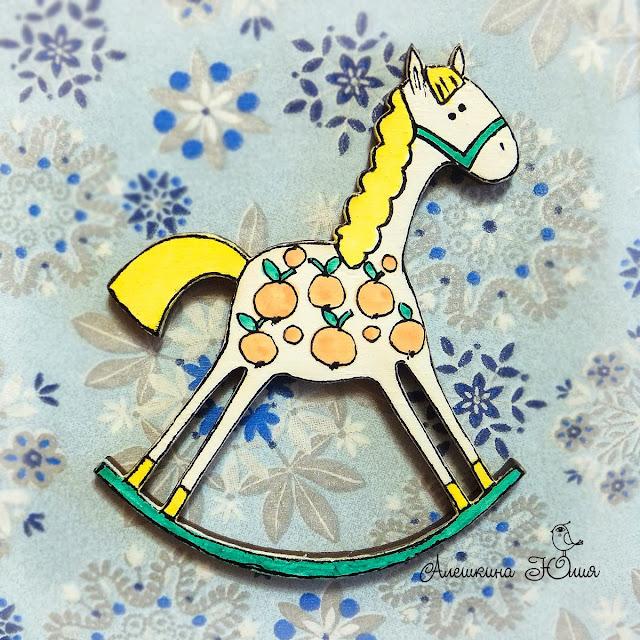 Лошадь в яблоках магнит на холодильник