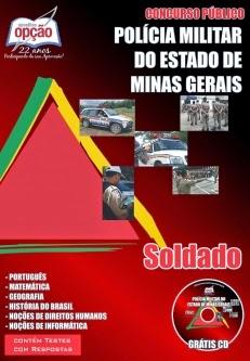 Concurso Polícia Militar / MG (Soldado) 2015