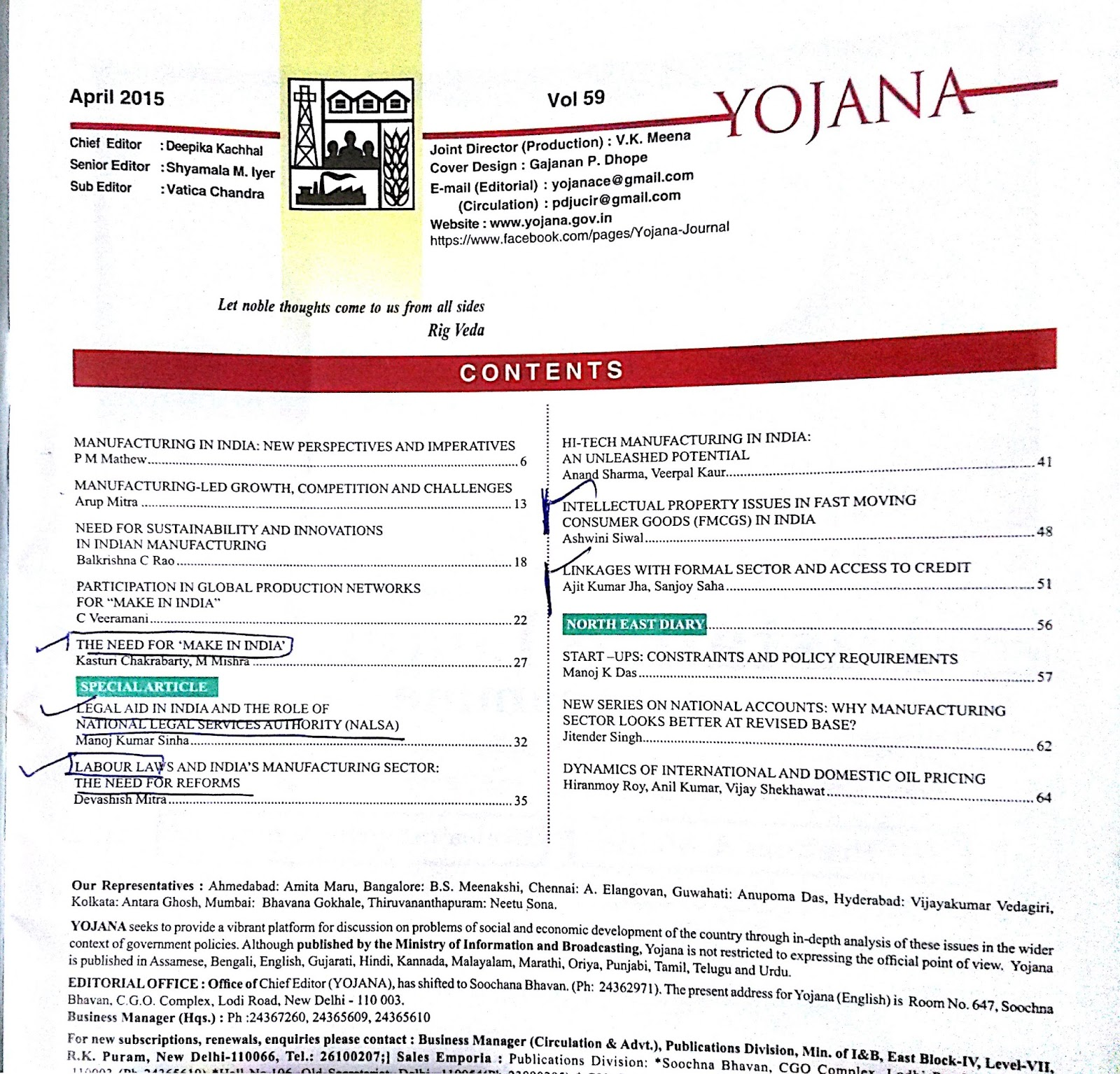 IAS Preparation- simplified like never before!: How to read the Yojana ...