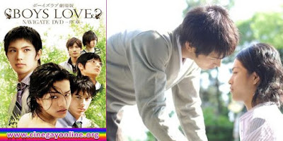 Boys love 2, película