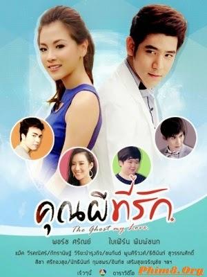 Ông Anh Đáng Yêu - The Ghost My Love (2014)
