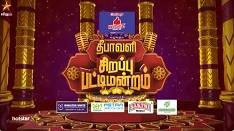 Sirappu Pattimandram  Vijay TV Diwali Special 2018