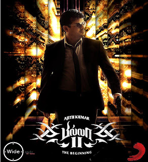 Billa 2 Tamil Songs Lyrics