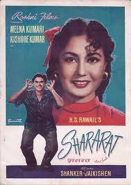 Shararat (1959) - Hindi Movie