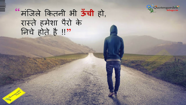 Best hindi Quotes anmol vachan suvichar