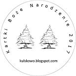 Kartki Boże Narodzenie 2017
