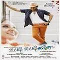 Khushi Khushiyagi / Kushi Kushiyagi Kannada Movie Review