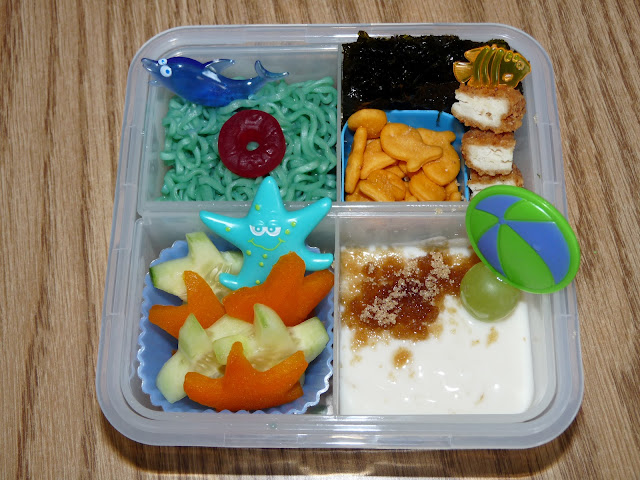 beach day bento lunch