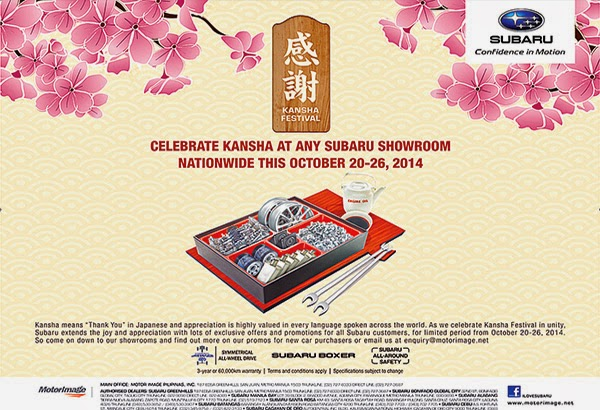 Subaru Kansha Festival on October 20-26, 2014