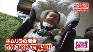 赤ちゃん 寝かしつける 寝かす ネムリラ