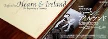 ラフカディオ・ハーンとアイルランド~記憶のはじまり