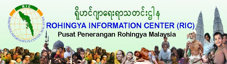 ROHINGYA INFORMATION CENTER
