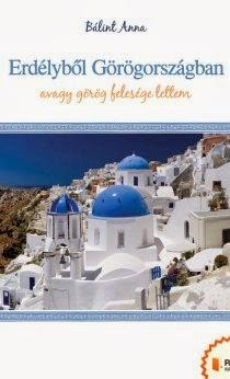 Szereted Görögországot? <br> Olvass egy görög történetet!