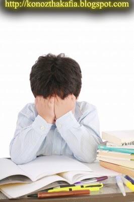 صداع التوتر tension headache
