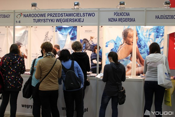 Krakowski Salon Turystyczny