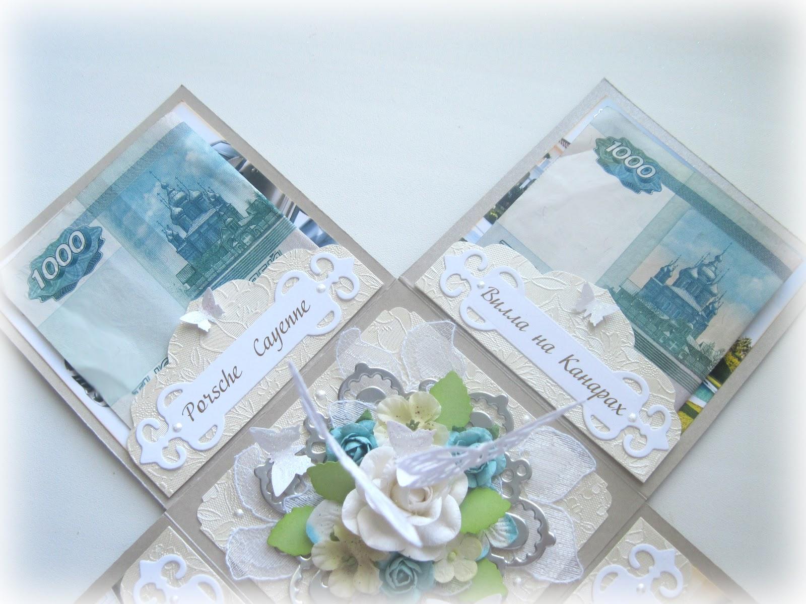 Оригинальные поздравления на свадьбу вручение подарков