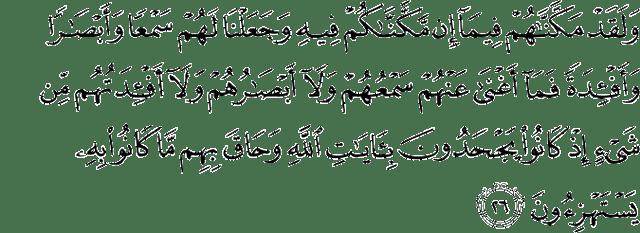 Surat Al-Ahqaf ayat 26